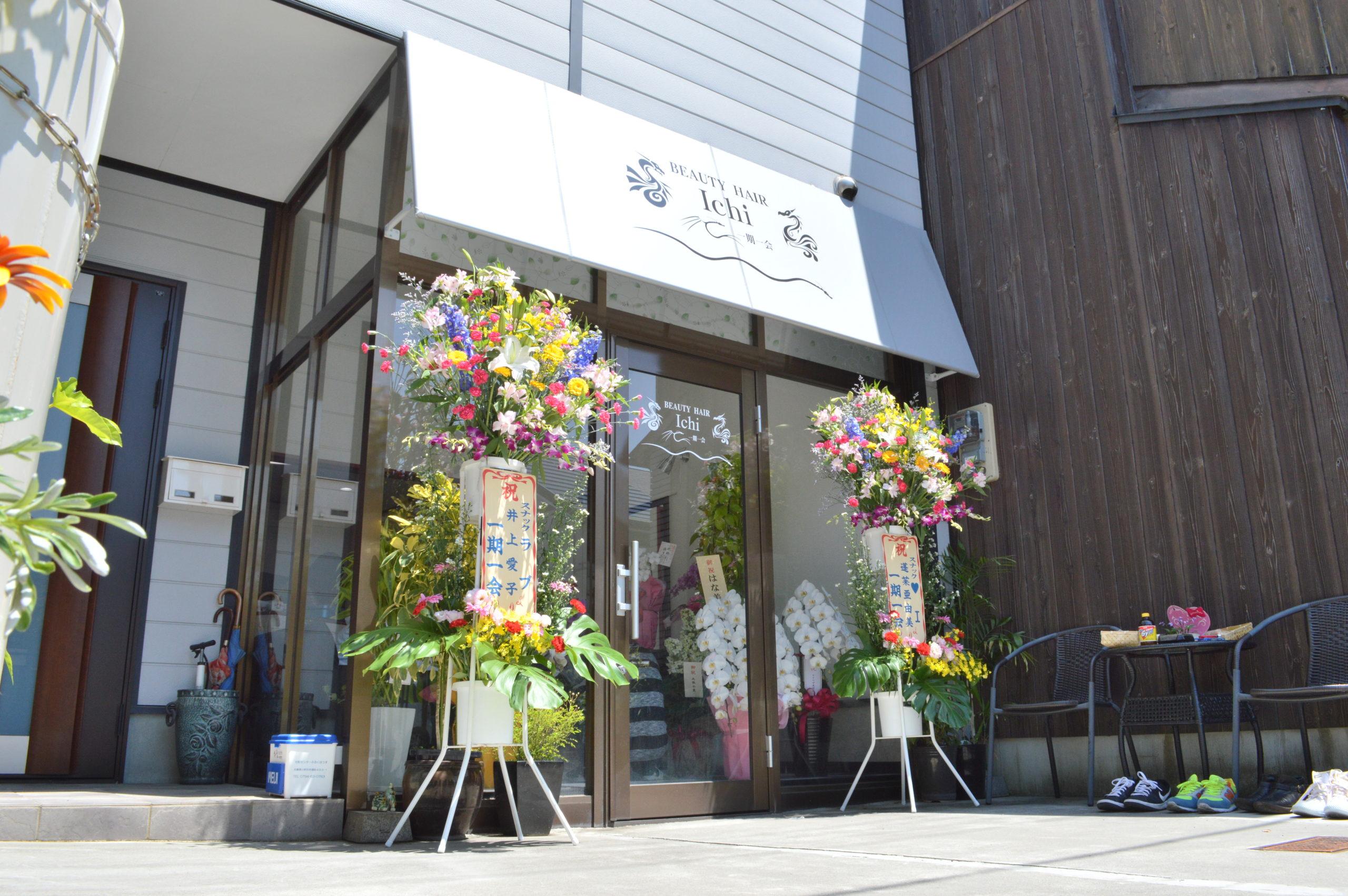 小野市ヘアサロンの年末年始の営業時間!!!!